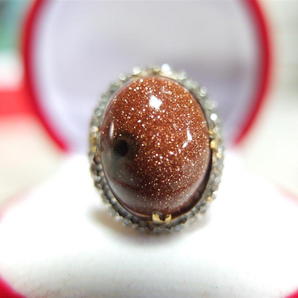 แหวนทองพลอยทรายทอง